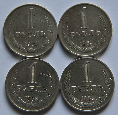 USSR Russian 1 rouble set coins 1961 1964 1965 1989