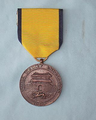 US NAVY / MARINES CHINA RELIEF EXPEDITION MEDAL RESTRIKE ca 1930's-40's