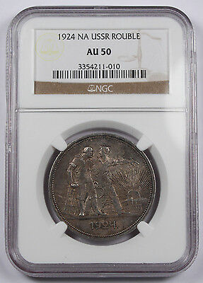 1924 RUSSIA 1 ROUBLE/RUBLE 20 Gram SILVER Coin NGC AU50 Y# 90.1 USSR About UNC