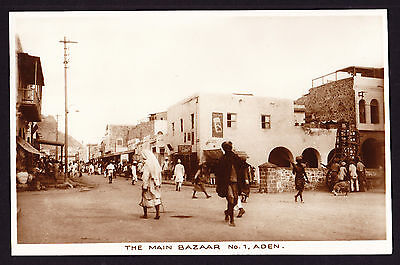 The Main Bazaar No 1 Aden Yemen Photo Postcard Postkarte Carte Postale RPPC