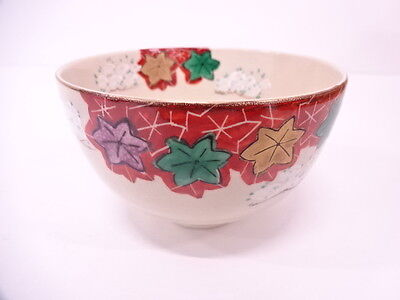 2810485: Japanese Tea Ceremony / Chawan (Tea Bowl) / Kyo Ware / Kinsai Iroe / Ma