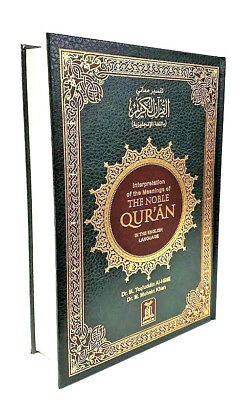 The Quran: The Noble Quran Arabic with English Translation(Cream Pages -17x25cm)