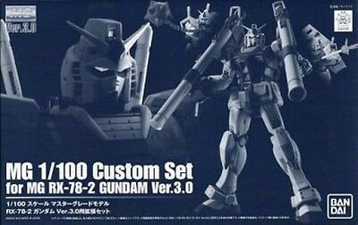 BANDAI MG 1/100 CUSTOM SET for MG RX-78-2 GUNDAM Ver 3.0 Model Kit NEW Japan