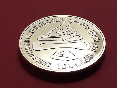 LEBANON , Fantastic 10 LIVRE 1980 lake Placid Proof Silver Coin  ,PIEFORT .