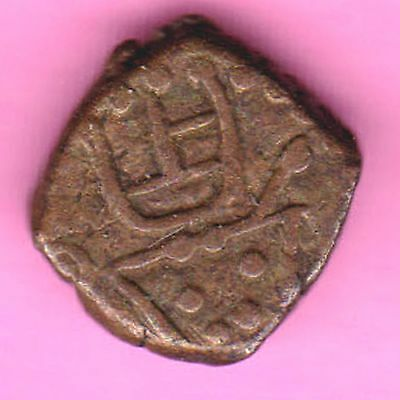 French India-(Dutch Occupation-1693/1698)-Cache-Rarest Copper Coin-62
