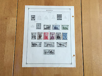MONGOLIA postage stamps - 1932 - lot of 7