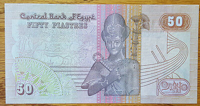 Egypt 50 Piastres Banknote, Uncirculated