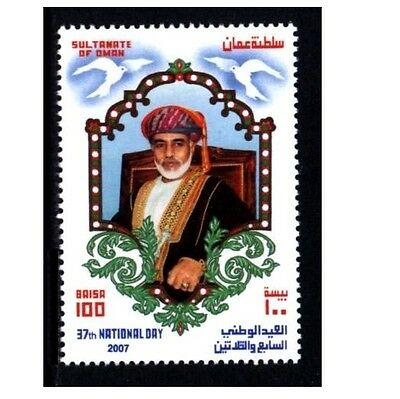 OMAN 2007 THE 37th NATIONAL DAY SULTAN QABOUS BIN SAEED MINT NH