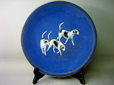 Collectable Wedgwood decorative plate and stand