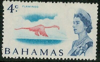Lot 3860 - Bahamas – 1967 4c red, light blue and blue MNH Decimal Currency stamp