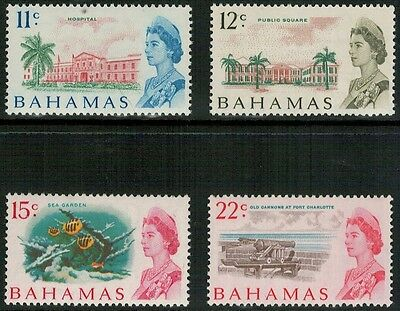 Lot 3862 - Bahamas – 1967 Decimal Currency mint never hinged stamp selection (4)