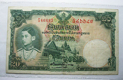 Thailand King Rama IX, banknote 10 baht, red number.