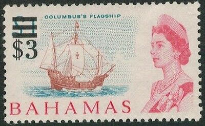 Lot 3874 - Bahamas – 1966 mint never hinged $3 Decimal Currency Overprint stamp