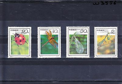 China Insects Stamp Set MNH