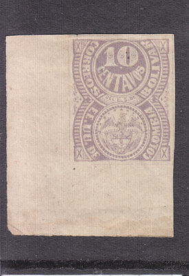 Bolivia 1874 Imperf Mint Hinged
