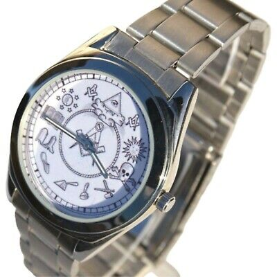 Masonic Wrist Watch Silver In Colour With Superb Detail Of The Masonic Symbols