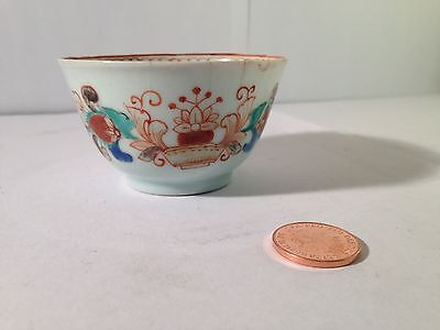 Fine Rare Antique Chinese Famille Rose Porcelain Small Bowl