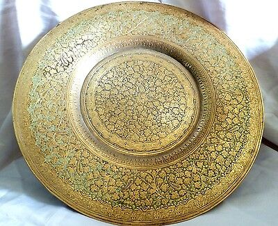Middle East Islamic Art HandMade & Beautiful Engraved Brass Plate / Tray 29.5cm