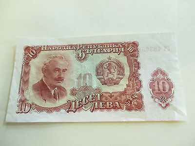 Bulgarian 10 Leva Bank Note