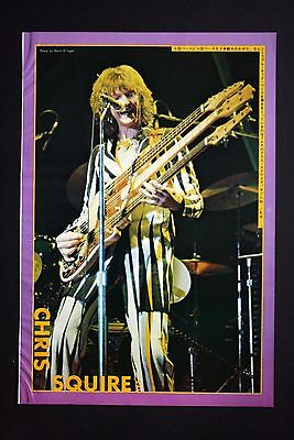 YES/CHRIS SQUIRE: Japanese Cutting