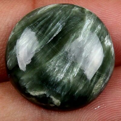 Round Natural SERAPHINITE Cabochon 15.00 Carats Gemstone 20x20 mm For Jewellery