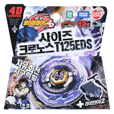 BEYBLADE 4D Metall BB113 Scythe Kronos T125EDS Fight Top Fury/ Include launcher