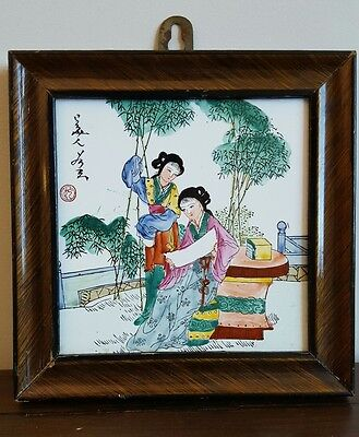 Vintage Chinese Framed Ceramic Painted Art Tile - Imperial Chinese Lady & Maid