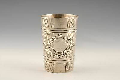 Antique Imperial Russian 84 Silver Engraved Moscow Shot Glass Beaker