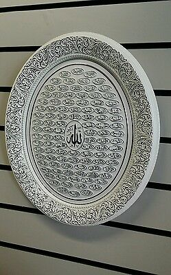 99 Allah Names  White Wall Hanging Frame Finest Quality