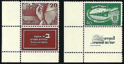 Israel 1950 Stamps 'second Independence Day'.full Left Tabs.mint,og.(Very Nice).