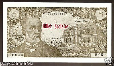 practice FRANCE 5 Franc 1964 SCHOOL college LEARNING SCARCE bank NOTE paper
