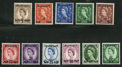 Album Treasures Kuwait  Scott # 129-139  1np-9np Elizabeth Overprints MH/LH