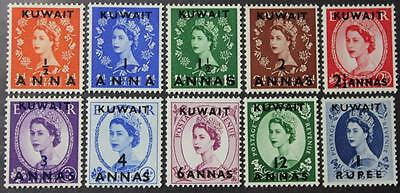 Kuwait #202-212, MNH OG Set Of 10, All Never Hinged