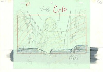 Anime Chobits Layout & Background not cel #2