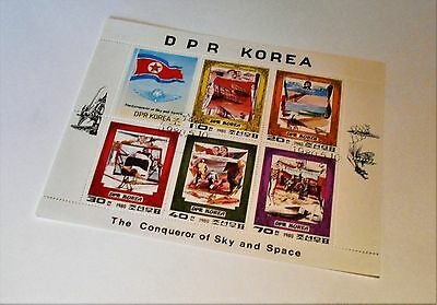 Set Of 6 The Conqueror Of Sky And Space Stamps From Korea 1980