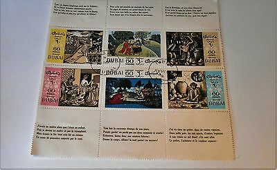 Block Set Of 6 Stamps From Dubai .