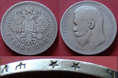 Russian Empire COIN – 1 ROUBLE 1898 – SILVER – TSAR NICOLAS II
