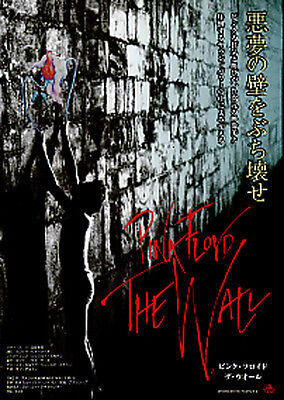 "PINK FLOYD THE WALL-2011R""Japanese Movie Chirashi flyer(mini poster)"