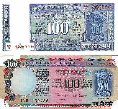 """INDIA """"Rupees 100 OLD Issue Set Bank Note Currency Bill UNCIRCULATED"""" #244"""
