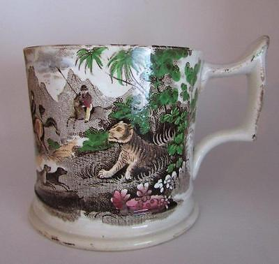 RARE Antique Jonathan Lowe Chetham c.1850 Tiger Hunt Earthenware Mug