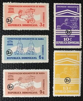 Dominican Republic Stamps Sc B44-46 & CB26-27 MNH