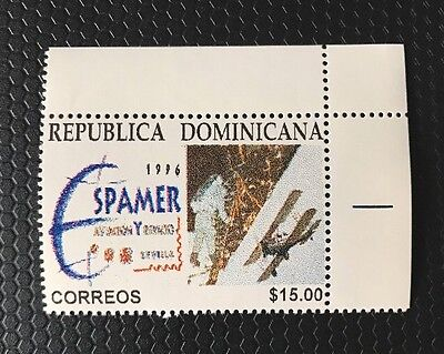 Dominican Republic Stamp Sc1223 MNH