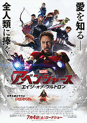 AVENGERS: AGE OF ULTRON-2015 Japanese Movie Chirashi flyer(mini poster)