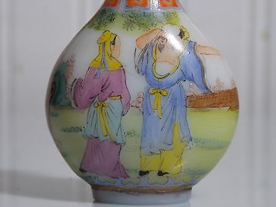 Antique Chinese Hand Painted Glass Snuff Bottle Figures. 4 Character Mark