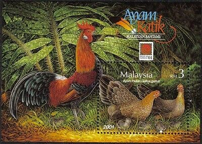 2001 Phila Nippon Fowl Bantam Chicken Bird Malaysia MS Stamp MNH