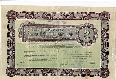 The Agricultural & Building Bank for Palestine 2P£ Bond 1931 Israel