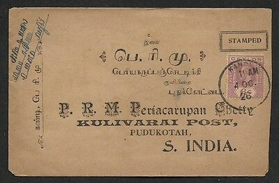 (111cents) Ceylon KGV 6c used in Kandy 1926 Cover