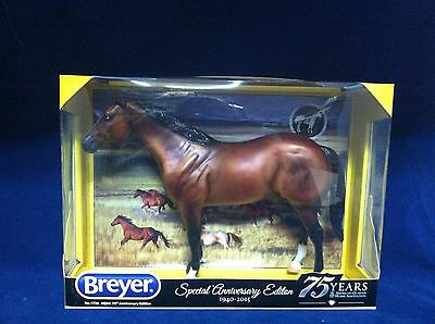 Breyer Traditional Horse NEW FOR 2015 Bay AQHA Ideal Quarter Horse IN STOCK