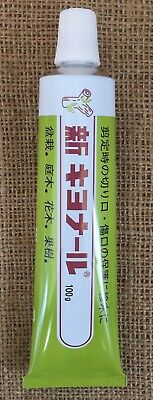 Japanese Kiyonal Bonsai Wound Sealant 100g Tube