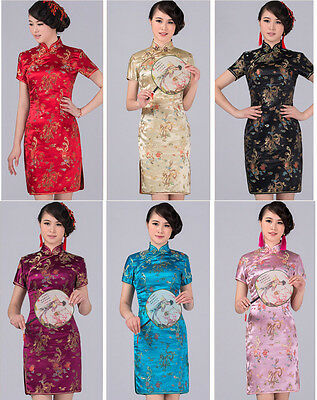 Womens Lady Cheongsam Chinese Qipao Party Cocktail Evening Formal Costume Dress